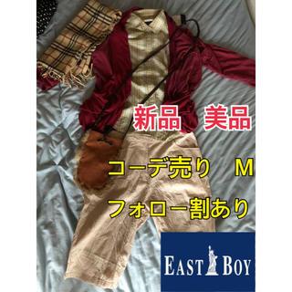 イーストボーイ(EASTBOY)の新品 美品 早い者勝ち イーストボーイ コーデ アウター シャツ パンツ M(セット/コーデ)