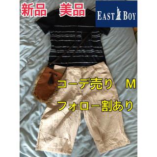 イーストボーイ(EASTBOY)の新品 美品 早い者勝ち イーストボーイ コーデ 半袖Tシャツ パンツ M(セット/コーデ)