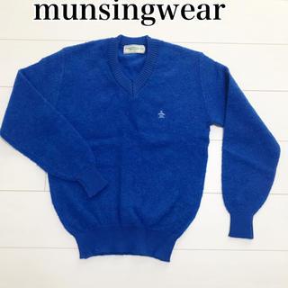 マンシングウェア(Munsingwear)のマンシングウェア ニット セーター(ニット/セーター)