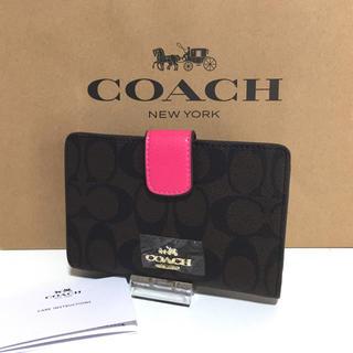 コーチ(COACH)の新品 COACH コーチ 二つ折り財布 ピンク×ブラウン(財布)
