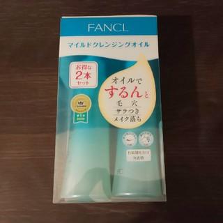 ファンケル(FANCL)のファンケル マイルドクレンジングオイル(クレンジング/メイク落とし)