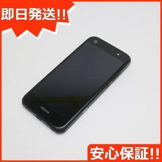 シャープ(SHARP)の良品中古 判定○ Softbank 603SH AQUOS Xx3 mini  (スマートフォン本体)