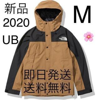 patagonia - 送料無料 Mサイズ ノースフェイス マウンテンライトジャケット UB ブラウン