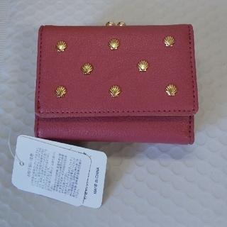 FELISSIMO - ミニ財布