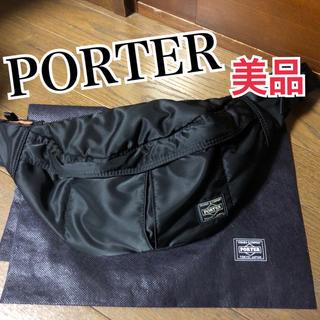 PORTER - PORTER【美品】タンカーボディバッグ