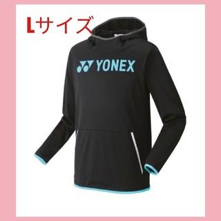 ヨネックス(YONEX)のnorink様専用   YONEX (ウェア)