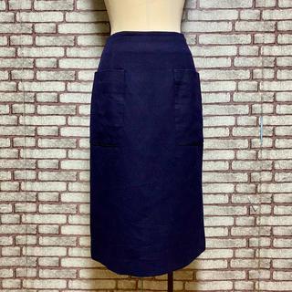 フレームワーク(FRAMeWORK)のFRAMeWORK スカート(ひざ丈スカート)