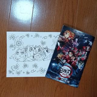 劇場版 鬼滅の刃 無限列車編 零 煉獄零巻  (少年漫画)