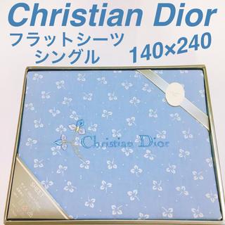 クリスチャンディオール(Christian Dior)のChristian Dior シーツ フラットシーツ シングル 日本製(シーツ/カバー)