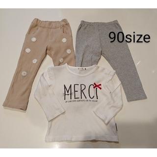 Branshes - 子供服 まとめ売り 女の子 90 長袖 Tシャツ パンツ ズボン ブランシェス
