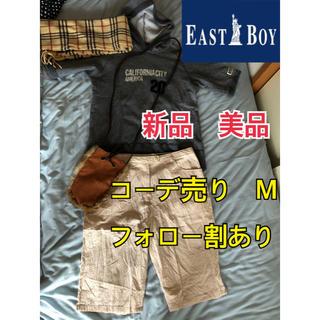 イーストボーイ(EASTBOY)の新品 美品 早い者勝ち イーストボーイ コーデ パーカー 半袖 パンツ M(セット/コーデ)