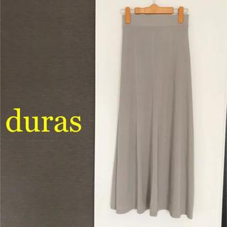 デュラス(DURAS)のduras(ロングスカート)