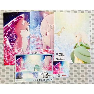 カドカワショテン(角川書店)のRe:ゼロから始める異世界生活 リゼロ エミリア パック ステッカー スイパラ(その他)