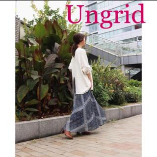 アングリッド(Ungrid)の値下げ♡アングリッド♡スカート(ロングスカート)