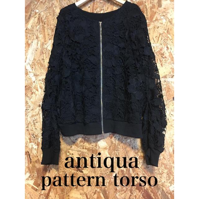 antiqua(アンティカ)のantiqua patterntorso 総レース ジャケット 黒 レディースのジャケット/アウター(ノーカラージャケット)の商品写真
