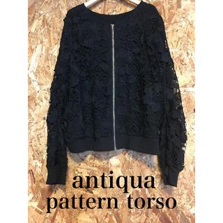 アンティカ(antiqua)のantiqua patterntorso 総レース ジャケット 黒(ノーカラージャケット)
