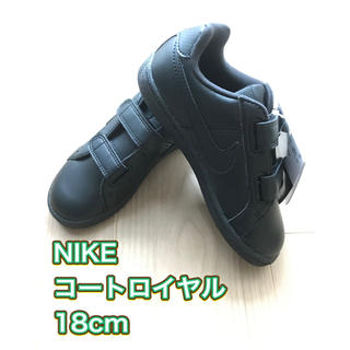 NIKE - 新品】NIKEスニーカー18センチ♡