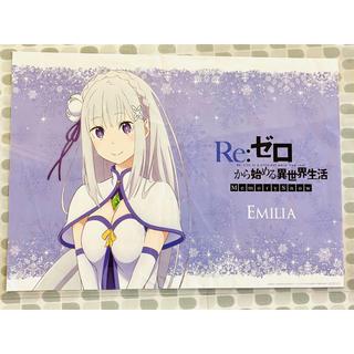 Re:ゼロから始める異世界生活 リゼロ エミリア ランチョンマット