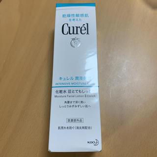 Curel - 新品 キュレルⅢ とてもしっとり