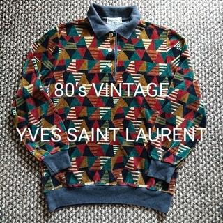 Saint Laurent - 80's ビンテージ YVES SAINT LAURENT ベロア長袖ポロシャツ