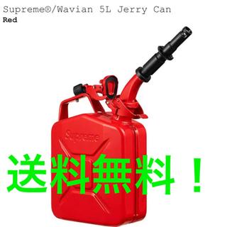 シュプリーム(Supreme)のSupreme®/Wavian 5L Jerry Can COLOR/20aw(その他)
