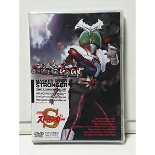 仮面ライダーストロンガー Vol.4(最終巻) 未開封DVD(特撮)