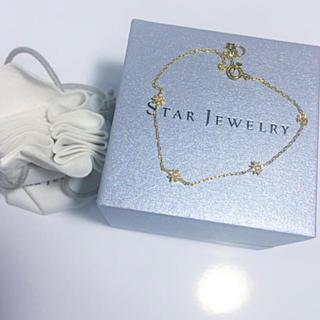 STAR JEWELRY - スタージュエリー K18 クロッシングスター ブレスレット