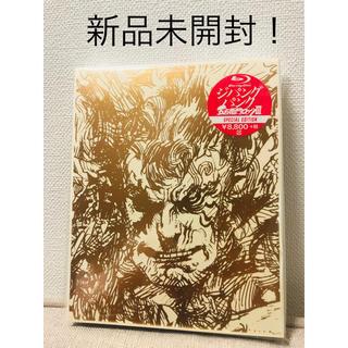Johnny's - 『ジパングパンク 五右衛門ロック3』《Blu-ray》古田新太 三浦春馬 蒼井優