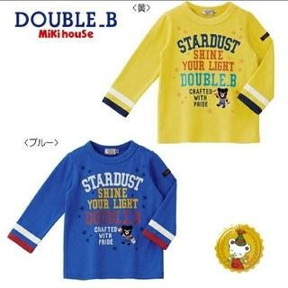 DOUBLE.B - 新品 ミキハウス ダブルB 星屑プリント★長袖Tシャツ  男の子