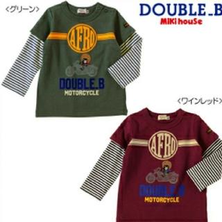 DOUBLE.B - 新品 ミキハウス ダブルB オートバイアフロ☆長袖Tシャツ 日本製 110