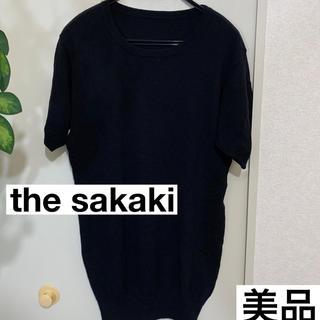 ヤエカ(YAECA)の美品 the Sakaki 黒 the Bang サマーニット(ニット/セーター)