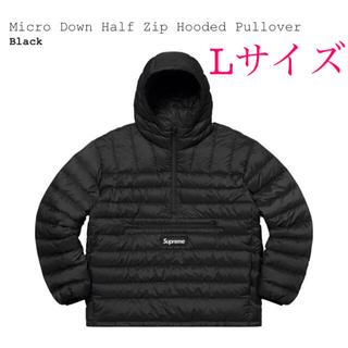シュプリーム(Supreme)のMicro Down Half Zip Hooded Pullover(ダウンジャケット)