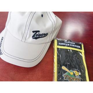 ハンシンタイガース(阪神タイガース)の帽子とチケットホルダー(キャラクターグッズ)