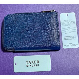 タケオキクチ(TAKEO KIKUCHI)のTAKEO KIKUCHIタケオキクチ キーケース 本革レザー ネイビー未使用(キーケース)