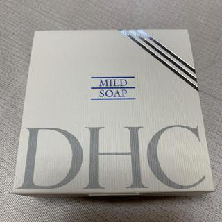 ディーエイチシー(DHC)のDHC マイルドソープ 90グラム 未開封(洗顔料)