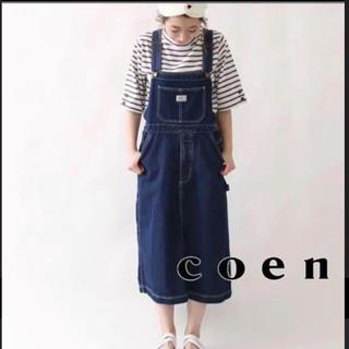 coen - コーエン  ジャンパースカート SMITH