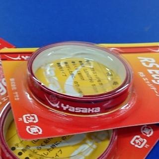 ヤサカ(Yasaka)の卓球ヤサカサイドテープ2本セット(卓球)