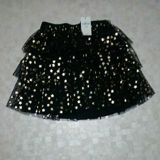 ベビーギャップ(babyGAP)の新品 チュールスカート(スカート)