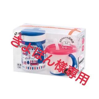 Richell - リッチェル☆いきなりストローマグセット