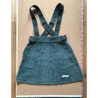 ジェニィ(JENNI)のJENNI  スカート コーデュロイ 150cm  ジェニー (スカート)