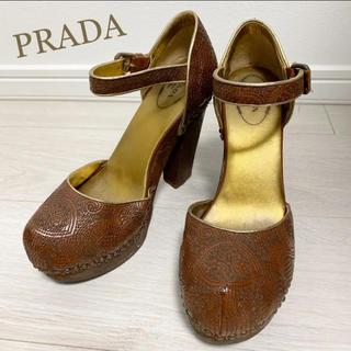 PRADA - PRADA プラダ 24.5 本革 イタリア製 ブラウン パンプス