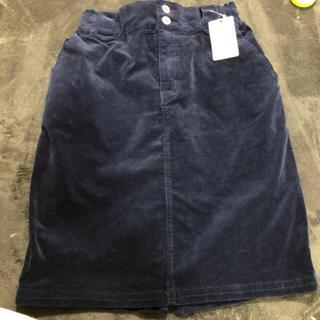 ビームス(BEAMS)のラグナグ コーディロイ スカート(ひざ丈スカート)