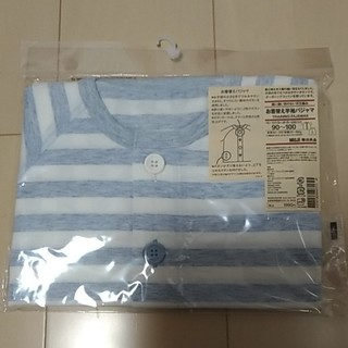 MUJI (無印良品) - ⭐新品⭐無印良品 MUJI 半袖パジャマ パジャマ キッズ 子供 ベビー 寝具