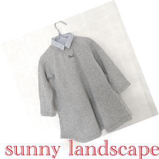 サニーランドスケープ(SunnyLandscape)のsunny landscape取り外し可能襟付きワンピース(ワンピース)