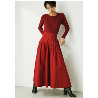 STUDIOUS - style mixer ロングスカート