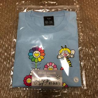 L / 新品未使用 村上隆 × ゆず YUZUBEE Tシャツ 500枚限定(Tシャツ/カットソー(半袖/袖なし))