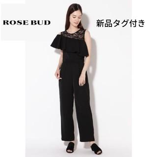 ROSE BUD - 【新品】ROSE BUD ローズバッド オールインワン 結婚式 パーティー