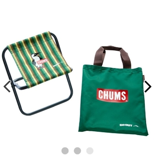 チャムス(CHUMS)のCHUMS   折り畳みチェア(テーブル/チェア)