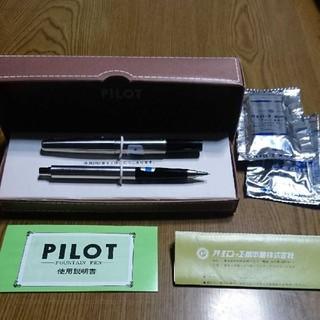 PILOT - 未使用 ☆ パイロット ノブノック式 シャープペンシル、万年筆