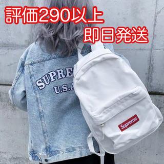 シュプリーム(Supreme)のsupreme Canvas Backpac 白 ホワイト(バッグパック/リュック)